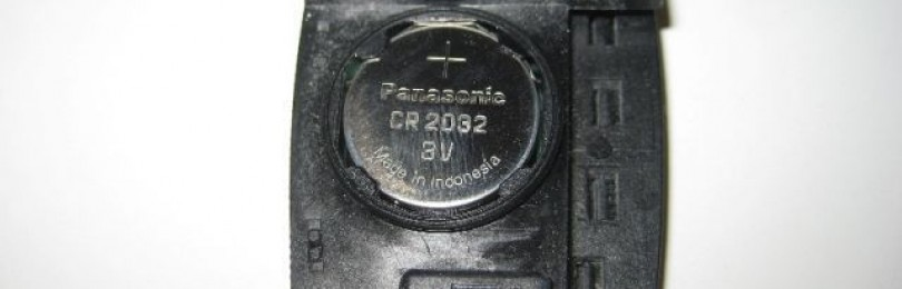 Замена батарейки в брелке Киа Сид