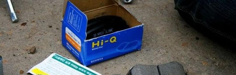 Замена передних и задних дисковых тормозных колодок Киа Рио