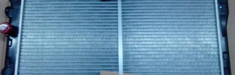 Замена радиатора системы охлаждения Дэу Нексия