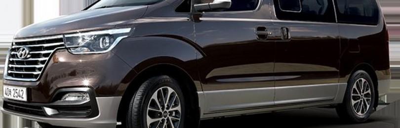 Hyundai Grand Starex 2018: семейные ценности