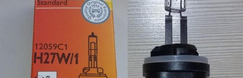 Замена лампы противотуманной фары Шевроле Лачетти