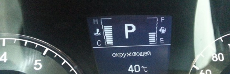 Перегрев системы охлаждения Хендай Солярис: причины и последствия
