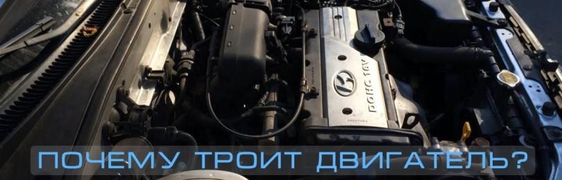 Троит двигатель Киа Сид: причины