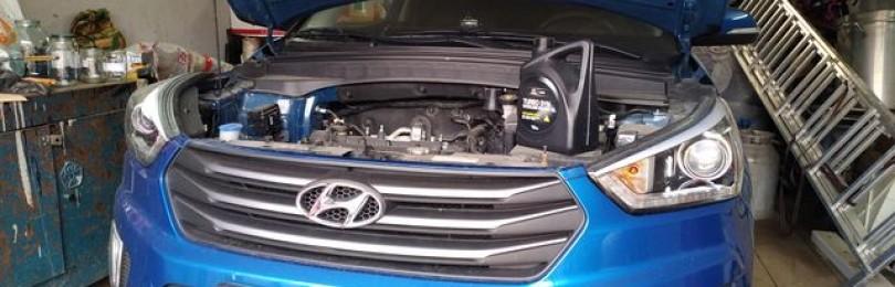 Регламент обслуживания Hyundai Creta