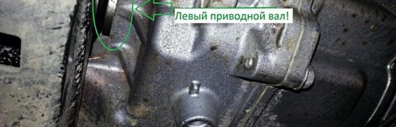 Замена масла в АКПП Шевроле Каптива