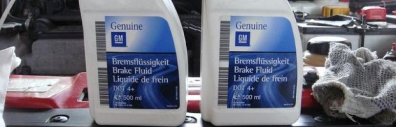 Как часто менять тормозную жидкость на Шевроле Авео