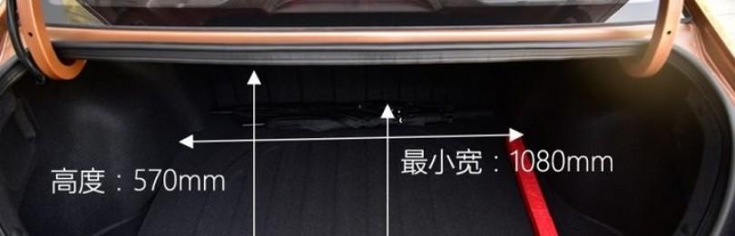 Объём багажника Хендай Солярис