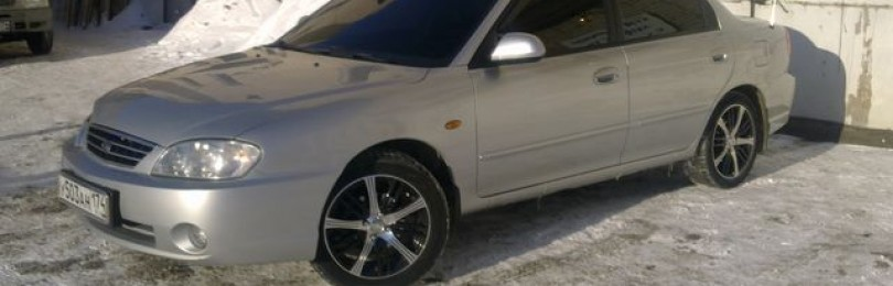 Разболтовка колёс Kia Spectra