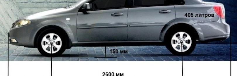 Дорожный просвет Дэу Джентра: высота, увеличение