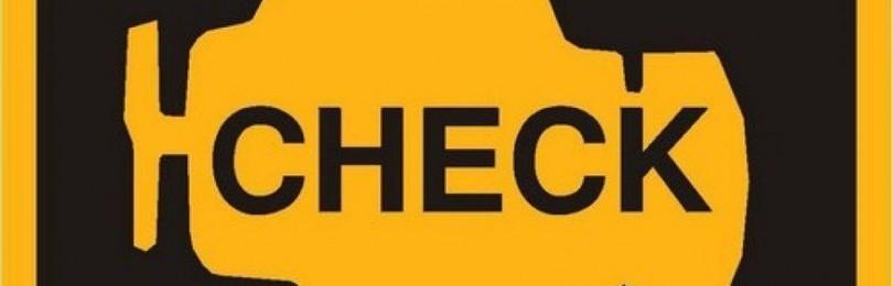 Горит «Чек» двигателя Киа Оптима: причины и методы решения