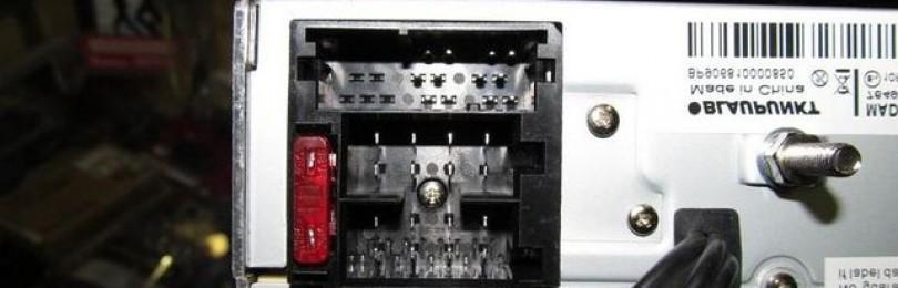 Распиновка магнитолы Шевроле Лачетти: схема подключения проводов
