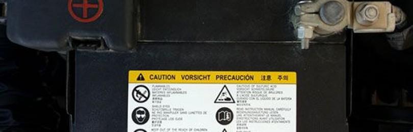 Выбор аккумулятора для Киа Сид