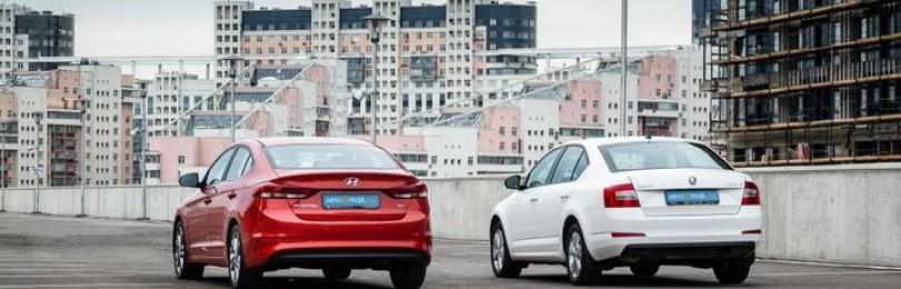 Хендай элантра против Шкоды Октавии: выбор автомобиля