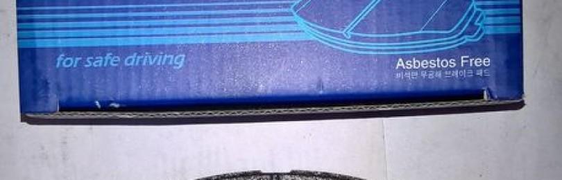 Тормозные колодки на Киа Спортейдж 1