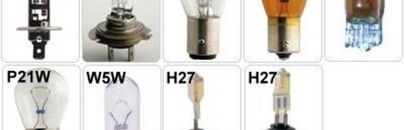 Лампы для Киа Соренто