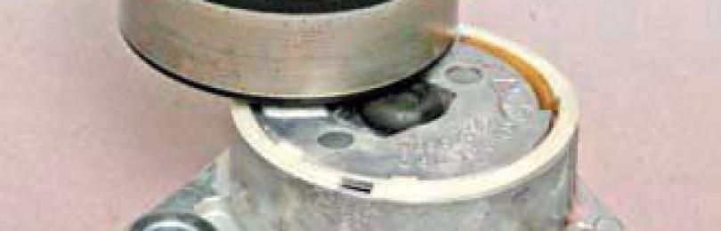 Замена натяжного ролика вспомогательных агрегатов Chevrolet Lacetti