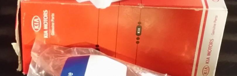 Замена топливного фильтра Kia Ceed 3