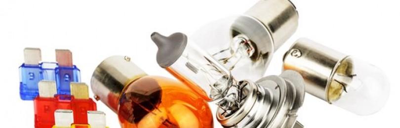 Лампы для Киа Сид