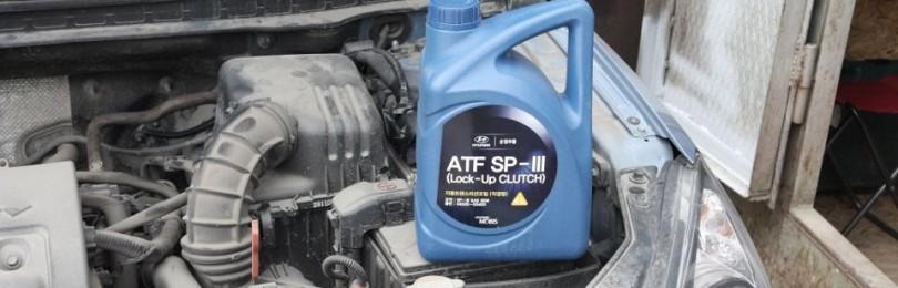 Замена масла в АКПП Хендай I30