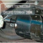 ДЕмонтаж топливного фильтра Авео
