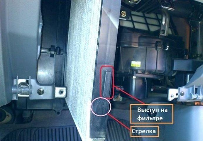 Правильность установки фильтра салона Шевроле Авео