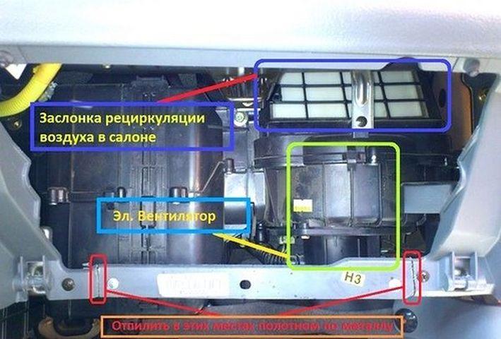 Схема отопителя салона Шевроле Авео