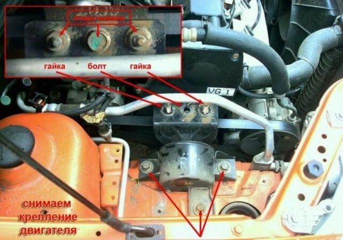 Демонтаж подушки двигателя Шевроле Авео
