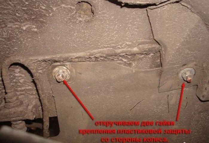 Демонтаж защиты мотора Шевроле Авео
