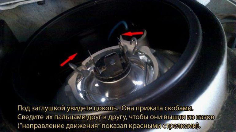 Цоколь лампы Шевроле Круз