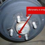 Демонтаж крышки тормозного барабана Шевроле Авео