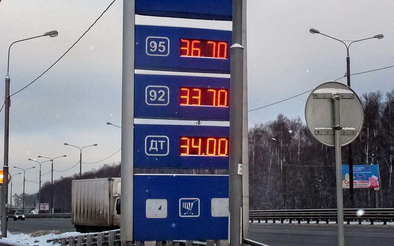 Какой бензин заливать в Хендай Солярис