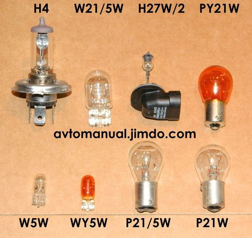 Лампы для Шеврое Авео