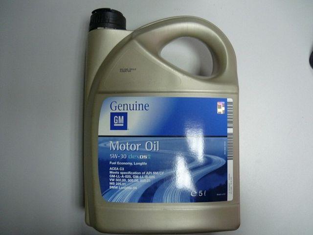 Какое масло и сколько заливать в двигатель Шевроле Лачетти