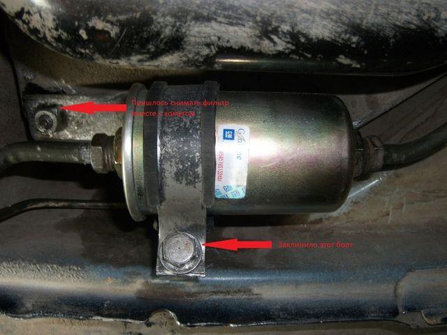 Процесс демонтажа топливного фильтра Дэу Нексия