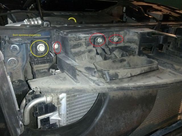 Замена радиатора системы охлаждения Шевроле Круз