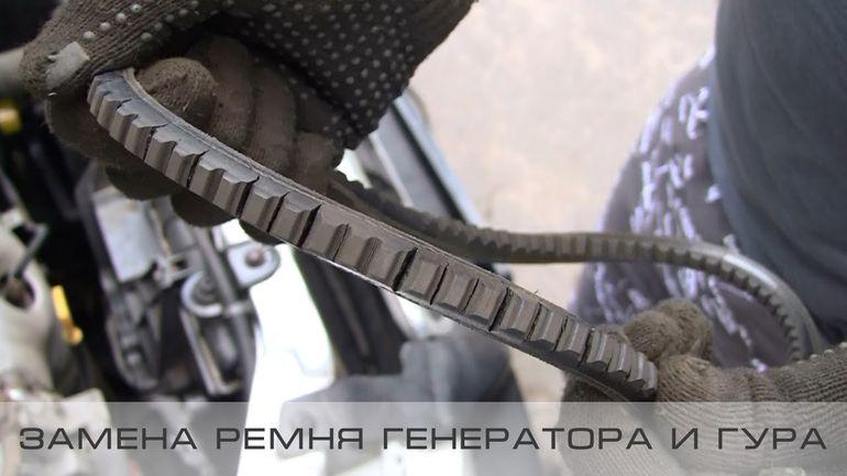 Свист ремня Хендай Акцент