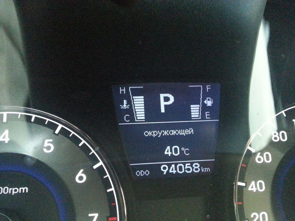 Перегрев системы охлаждения Хендай Солярис