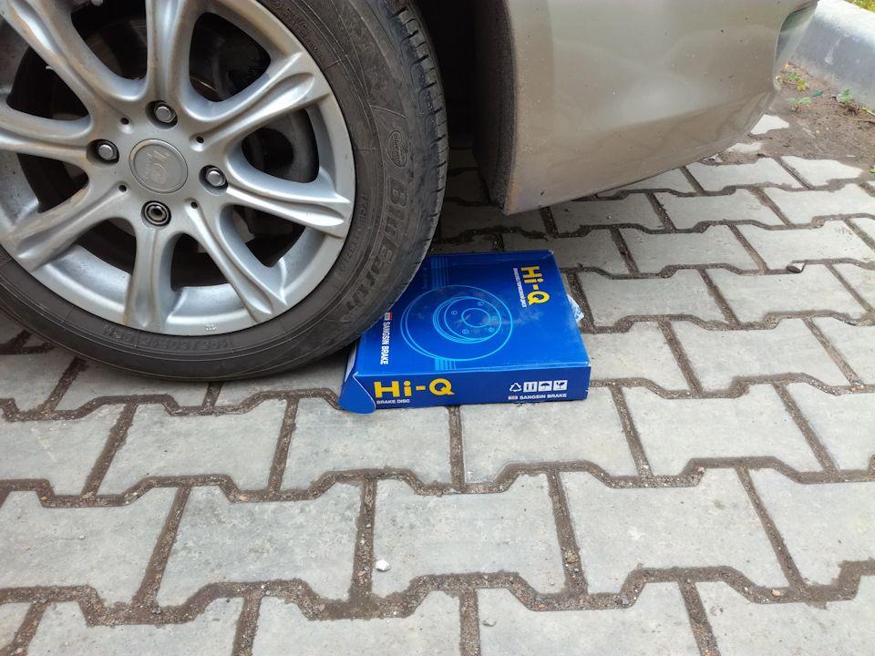 Замена передних тормозных дисков КИА Церато