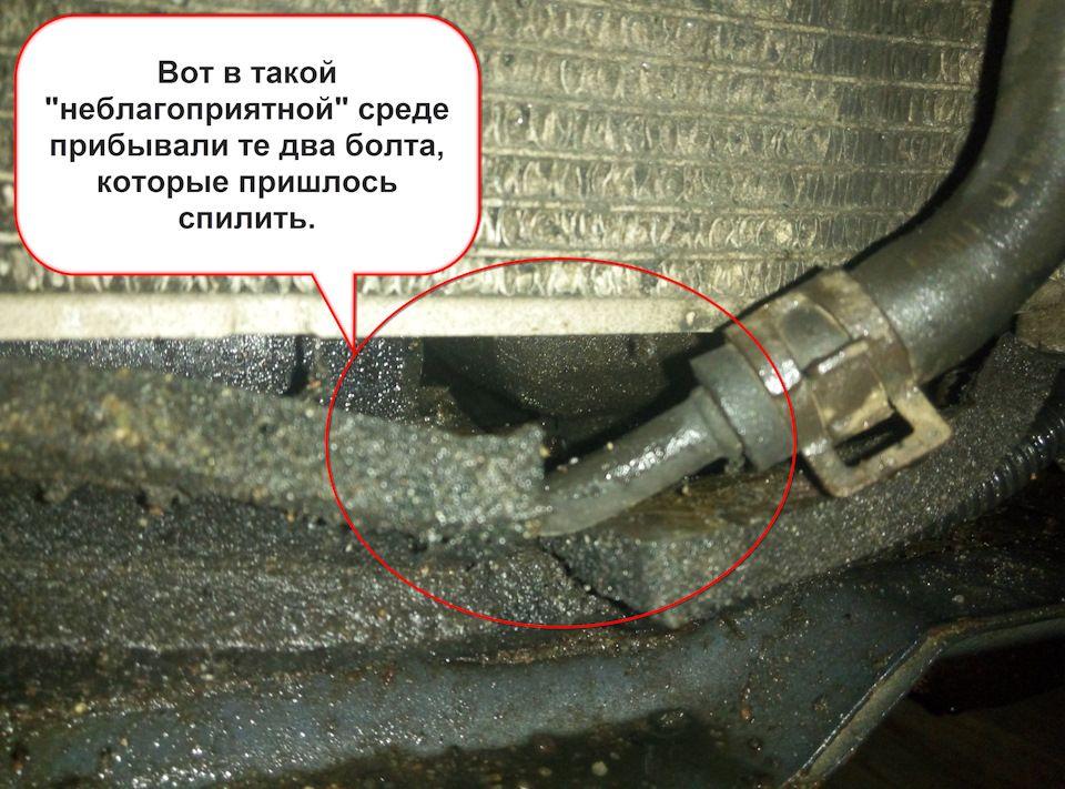 Замена радиатора системы охлаждения КИА Карнивал