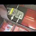 Подтяжка стояночного тормоза (ручника) Киа Сид