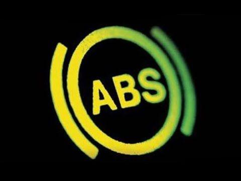 Загорелась контрольная лампа ABS Дэу Джентра