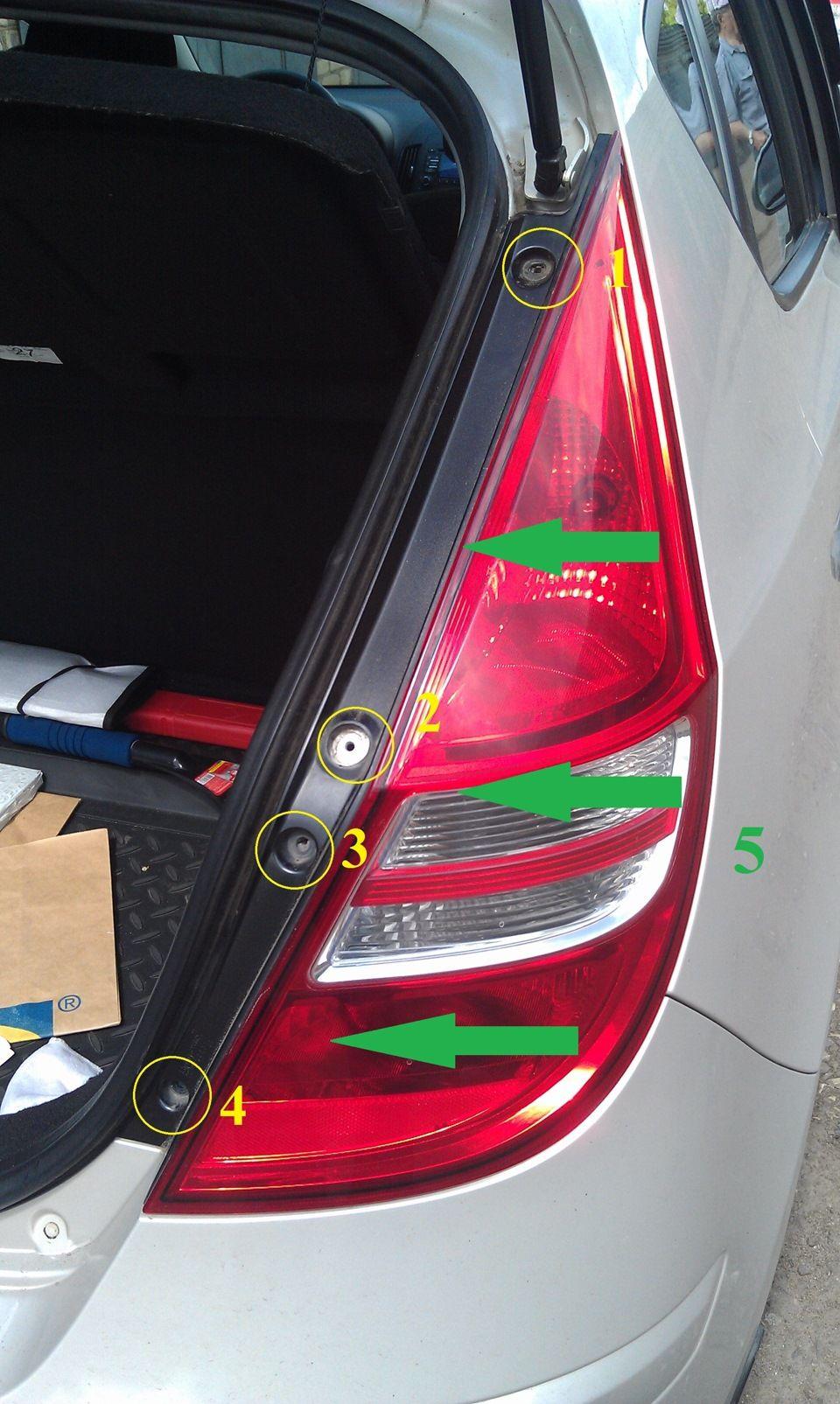 Замена ламп заднего фонаря Хендай I30