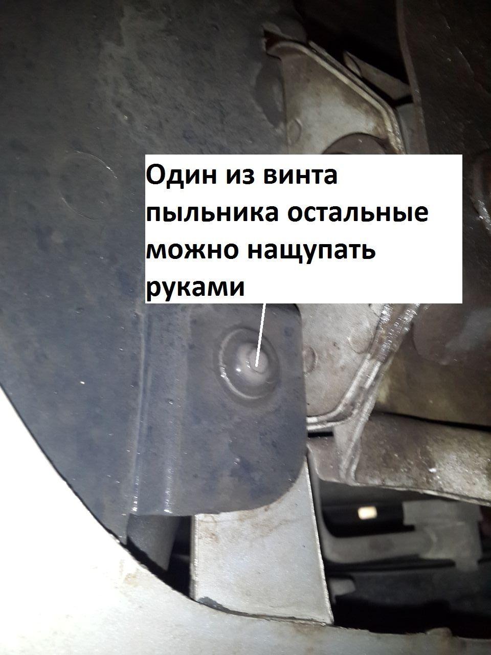 Крепежные элементы бампера к подкрылку Chevrolet Aveo