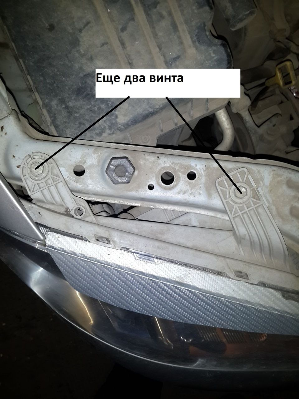 Верхнее крепление фары Chevrolet Aveo