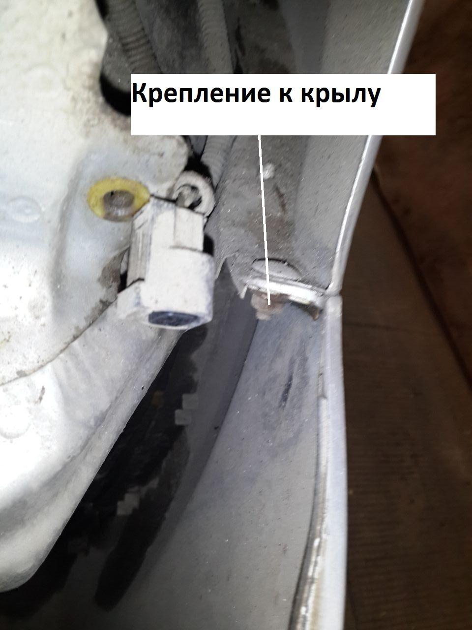 Крепление бампера к крылу Chevrolet Aveo