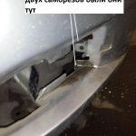 Крепление противотуманных фарах к бампер у Chevrolet Aveo