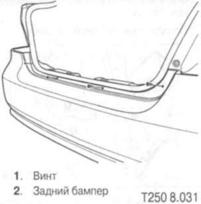 Демонтируем бампер Шевроле Авео