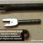 Необходимые инструменты по замене тормозных колодок Шевроле Авео