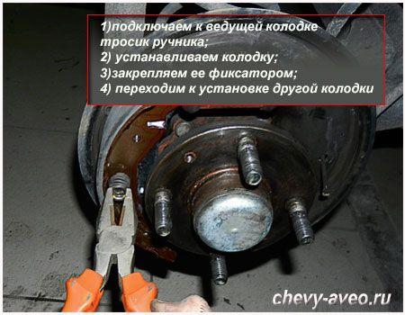 Откручиваем фиксатор тормозов Шевроле Авео
