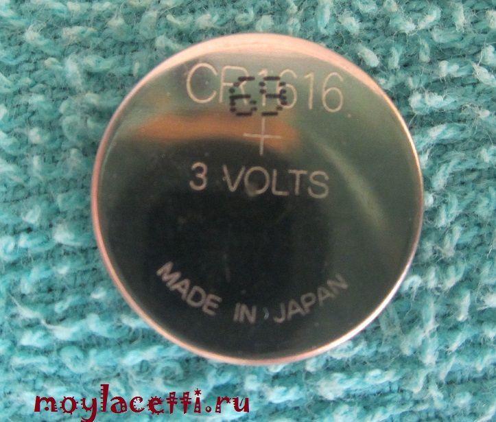 Маркировка батарейки Шевроле Лачетти